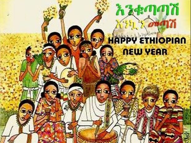 Happy Ethiopian New Year 2012!!
